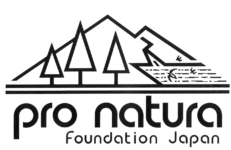 Pro Natura Foundation Japan